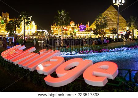 Dubai, United Arab Emirates - November 6, 2017: Global Village S