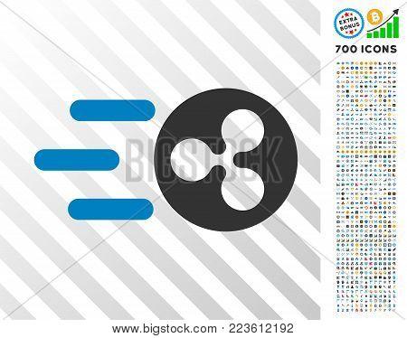 Fast Send Ripple Icon Vector & Photo (Free Trial) | Bigstock