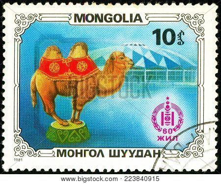 Ukraine - circa 2018: A postage stamp printed in Mongolia show Bactrian Camel or Camelus bactrianus and Circus Tent. Series: Sport and culture. Circa 1981