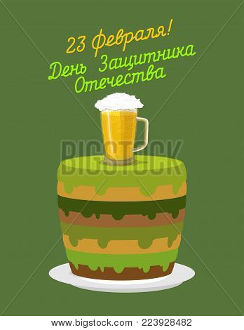 February 23. Military cake. Traditional Food Gift for Men  Defender of Fatherland Day. Translation text Russian. February 23. Congratulations