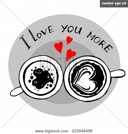 Two Loving Cups Vector Photo Free Trial Bigstock