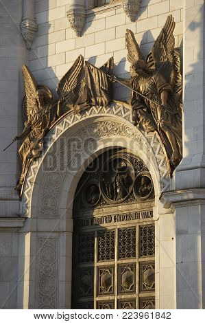 Bronze Door And Cast Decorative Bronze Relief On Cathedral Of Christ The Saviour Moscow Russia