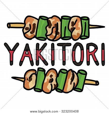 Cute Yakitori Typography Illustration. Hand Drawn Japanese Chicken Skewer Food Clip Art.