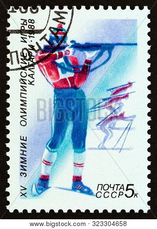 Ussr - Circa 1988: A Stamp Printed In Ussr From The