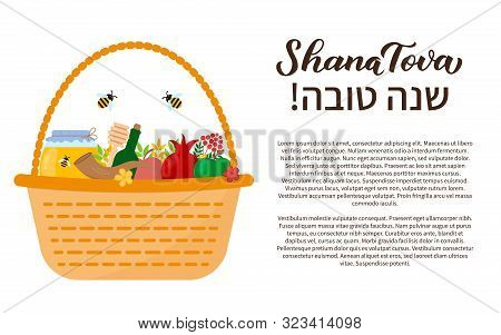 Shana Tova Lettering With Basket Of Traditional Symbols Of Rosh Hashanah Jewish New Year Pomegranate