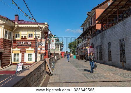Irkutsk, Russia - September 08, 2019:130 Kvartal Quarter (irkutsk Sloboda) Is A Specially Created Ar
