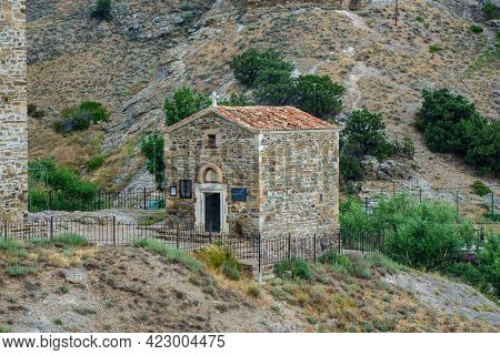 Church Of 12 Apostles In Sudak, Crimea. Temple Has Byzantine Elements. It Was Built In Xiii-xiv Cent