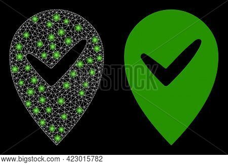 Glossy Mesh Vector Valid Place With Glare Effect. White Mesh, Glare Spots On A Black Background With