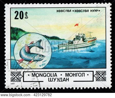 Mongolia - Circa 1982: Mongolian Postage Stamp Dedicated To Fishing Boat. Fishing Ship. Mongolian Po