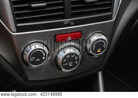 Novosibirsk, Russia - June 08, 2021: Subaru Forester, Black  Detail With The Air Conditioning Button
