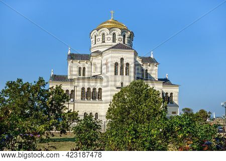 Chersonesus Cathedral Of Saint Vladimir Cathedral As It Looks From Street Side, Sevastopol, Crimea.