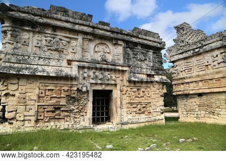 The Convent In The Chichen Itza Archaeological Park. High Quality Photo