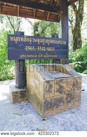 Benchmark Of The Highest Spot In Thailand At Doi Inthanon National Park, Chiang Mai, Thailand. 2,565