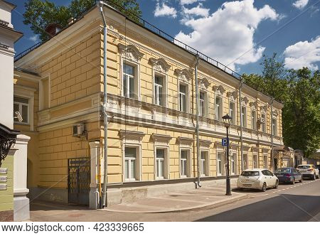 View Of The Former Profitable Building Nadezhda Von Meck, 19th Century, Landmark: Moscow, Russia - M