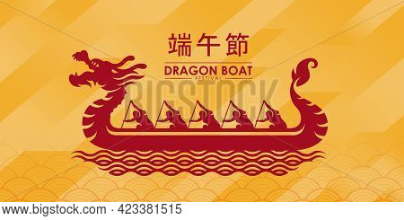 Red China Dragon Boat And Boater On Water Wave Sign On Yellow Texture Background (china Word Mean Dr
