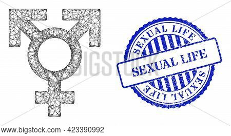 Vector Crossing Mesh Polyandry Sex Symbol Frame, And Sexual Life Blue Rosette Corroded Stamp Seal. W