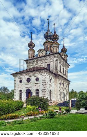 Cathedral Of The Archangel Michael In The Archangel Michael Monastery, Yuryev-polsky, Russia
