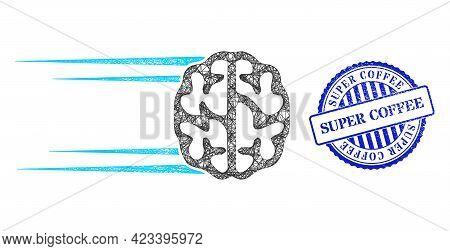 Vector Network Rush Brain Carcass, And Super Coffee Blue Rosette Grunge Seal. Linear Carcass Network