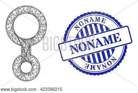 Vector Network Third Gender Symbol Framework, And Noname Blue Rosette Grunge Stamp Seal. Crossed Fra