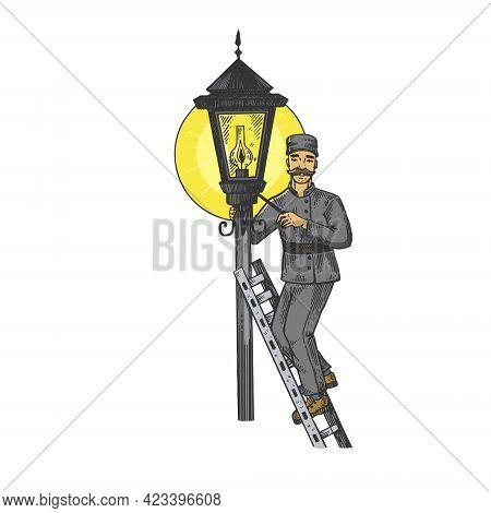 Lamplighter Man Line Art Color Sketch Engraving Vector Illustration. T-shirt Apparel Print Design. S