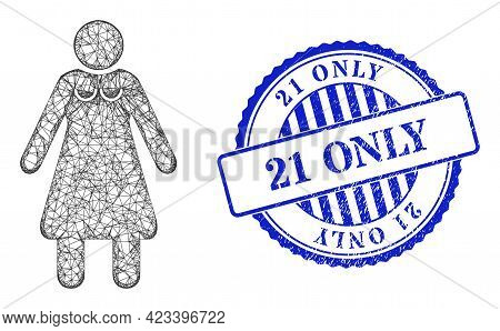 Vector Net Mesh Old Woman Wireframe, And 21 Only Blue Rosette Rubber Stamp Seal. Linear Frame Net Sy
