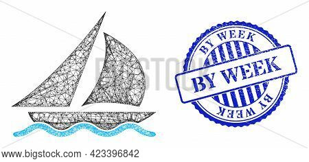 Vector Net Mesh Sailing Carcass, And By Week Blue Rosette Unclean Stamp. Linear Carcass Net Symbol C