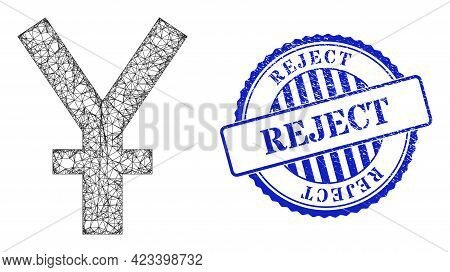 Vector Net Yuan Currency Frame, And Reject Blue Rosette Dirty Stamp Seal. Hatched Carcass Net Illust