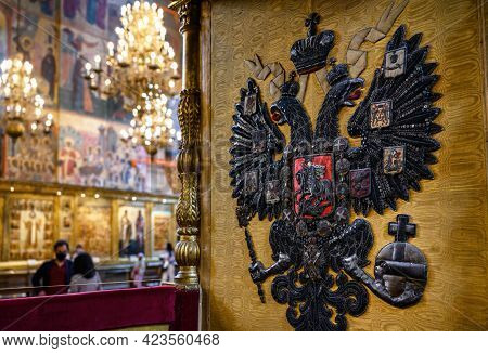 Moscow - June 2, 2021: Eagle As Coat Of Arms Of Russian Empire On Royal Throne Inside The Dormition