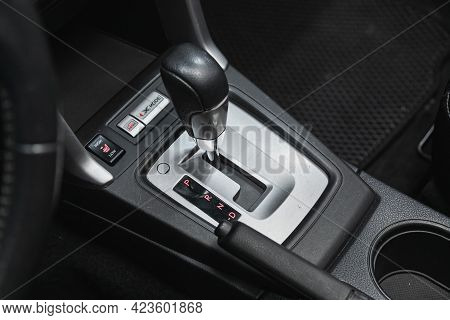 Novosibirsk, Russia - June 08, 2021: Subaru Forester, Close Up Of The Manual Gearbox Transmission Ha