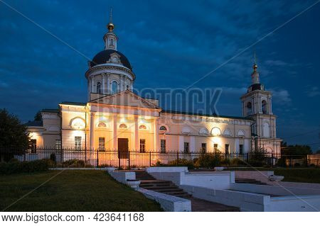 Church Of Archangel Michael With Illumination In Blue Hour With Clouds In Summer In Kolomna, Moscow