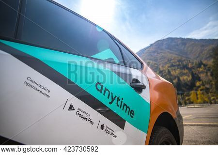 Almaty, Qazaqstan - Oktober, 02, 2020: Close-up Of The Rear Door Of A Carsharing Car With The Anytim