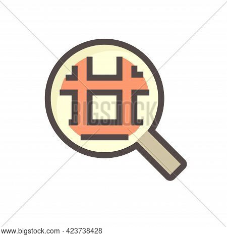 Land Search, Survey Or Check Vector Icon. Consist Of Magnifying Glass And Land Lot On Map. Real Esta