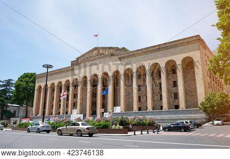 Georgia Goverment Building In Tbilisi