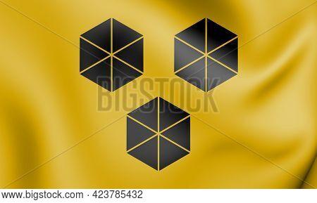 3d Flag Of Itabuna (bahia), Brazil. 3d Illustration.