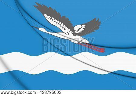 3d Flag Of Amursk (khabarovsk Kray), Russia. 3d Illustration.