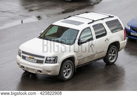 Novyy Urengoy, Russia - May 23, 2021: White Suv Chevrolet Tahoe In The City Street.