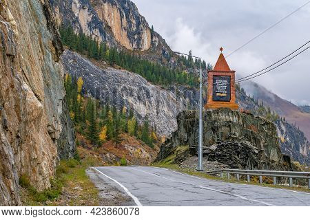 Republic Altai, Mountain Altai, Russia, 23.09.2018: Monument To Fighters, Soldiers, Who Died For The