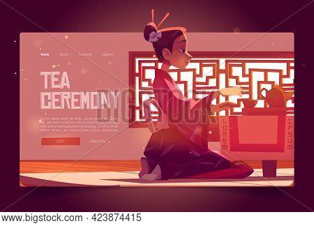 Tea Ceremony Cartoon Landing Page, Invitation In Asian Restaurant, Woman Wear Traditional Kimono In