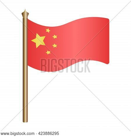The Flag Of China. Cloth Canvas With Stars. The National Symbol Of The State Develops In The Wind. C