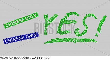 Carcass Net Mesh Yes Text Model, And Chinese Only Blue And Green Rectangular Corroded Stamp Seals. C