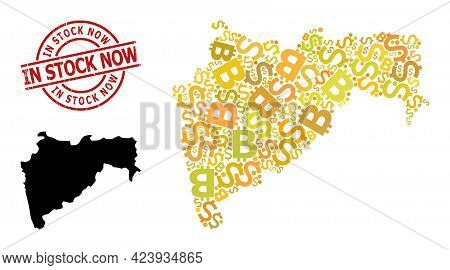 Rubber In Stock Now Stamp Seal, And Finance Collage Map Of Maharashtra State. Red Round Stamp Includ