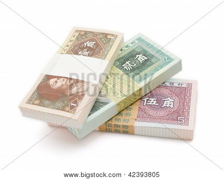 Chinese Paper Currency Of Jiao