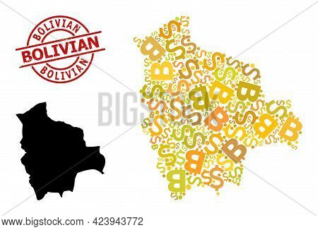 Rubber Bolivian Stamp Seal, And Financial Collage Map Of Bolivia. Red Round Stamp Seal Includes Boli