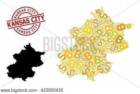 Rubber Kansas City Badge, And Financial Mosaic Map Of Beijing Municipality. Red Round Badge Has Kans