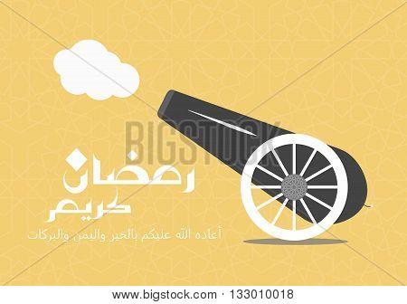 Ramadan Greeting illustration card : Ramadan Kareem - Translation : Ramadan (Muslims Holy Month) is generous (EPS Vector )