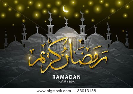 Ramadan Greetings In Arabic Script. An Islamic Greeting Card For Holy Month Of Ramadan Kareem. Vecto