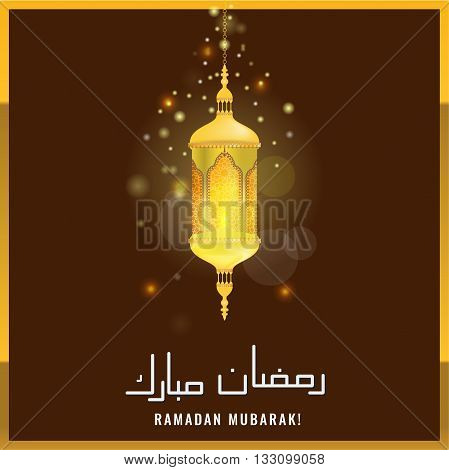 Illustration of Ramadan Mubarak with intricate Arabic calligraphy for the celebration of Muslim community festival. Translation of arabic calligraphy is: Happy Ramadan holiday