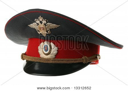 Peak-cap of the Russian militiaman