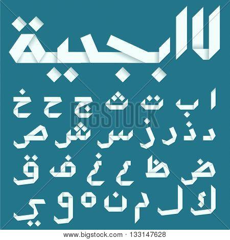 Folded paper Arabic typeface.