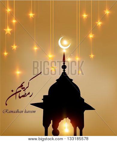 Greeting Card Of Ramadan Kareem